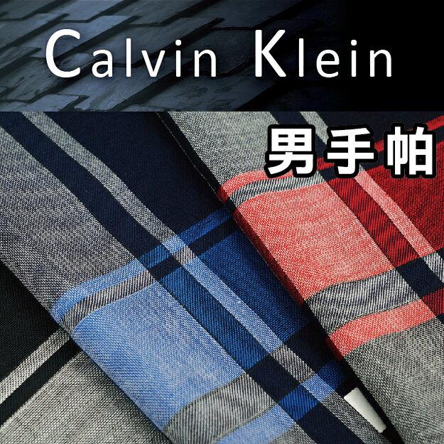 【沙克思】Calvin Klein 粗槓拼接大方格男手帕 特性:100%純棉編製+附LOGO植絨燙印 (CK 卡爾文 克雷恩 凱文克萊 日本製男手帕)