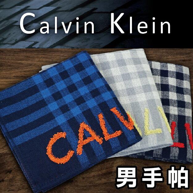 【沙克思】Calvin Klein 細格紋左右英字半毛巾面男手帕 特性:100%純棉編製+半毛巾面設計+兩面色調+凸紋LOGO編織 (CK 卡爾文 克雷恩 凱文克萊 小方巾 日本製)