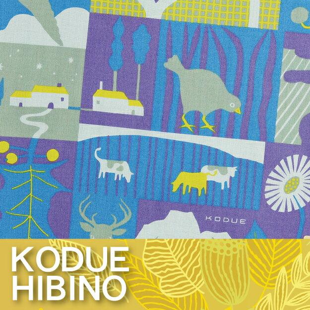 ~沙克思~KODUE HIBINO 森林動物與建築分割圖女手帕 特性:100%純棉編製 二