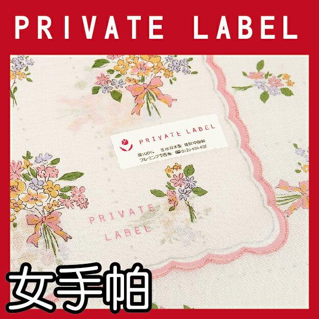 【沙克思】PRIVATE LABEL 排列花束波浪滾邊女手帕 特性:100%純棉編織+水波紋滾邊造型