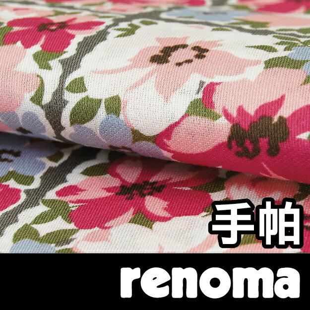 【沙克思】renoma 方格內多色花朵粗槓框邊女手帕 特性:100%純棉編織.觸感柔細.吸汗性優異 (瑞諾瑪 雷諾瑪 日本製女手帕)