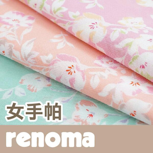 【沙克思】renoma滿佈暈染杜鵑花框邊女手帕特性:100%純棉編織.觸感柔細.吸汗性優異(瑞諾瑪雷諾瑪日本製女手帕)