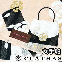 【沙克思】CLATHAS 光影直紋包包花朵框邊女手帕 特性:100%純棉編製+光影暗紋編織設計+亮蔥花朵繞邊造型 (日本製手帕 日本香奈兒)
