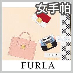 【沙克思】FURLA 包包棋盤格框邊女手帕 特性:100%純棉編製+防皺形態安定加工 (芙拉 日本製女手帕 )