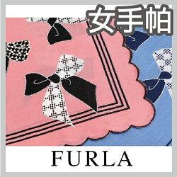 【沙克思】FURLA 亮蔥蝴蝶結波浪邊女手帕 特性:100%純棉編製+防皺形態安定加工+波浪滾邊造型 (芙拉 日本製女手帕 )