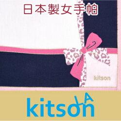 【沙克思】kitson 素色豹紋蝴蝶結框邊女手帕 特性:100%純棉編製+亮蔥蝴蝶結造型 (日本製手帕)