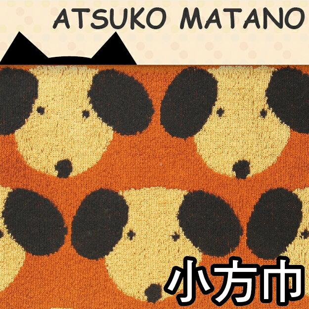 ~沙克思~ATSUKO MATANO 排列狗狗附掛繩小方巾 特性:fluffy cotto