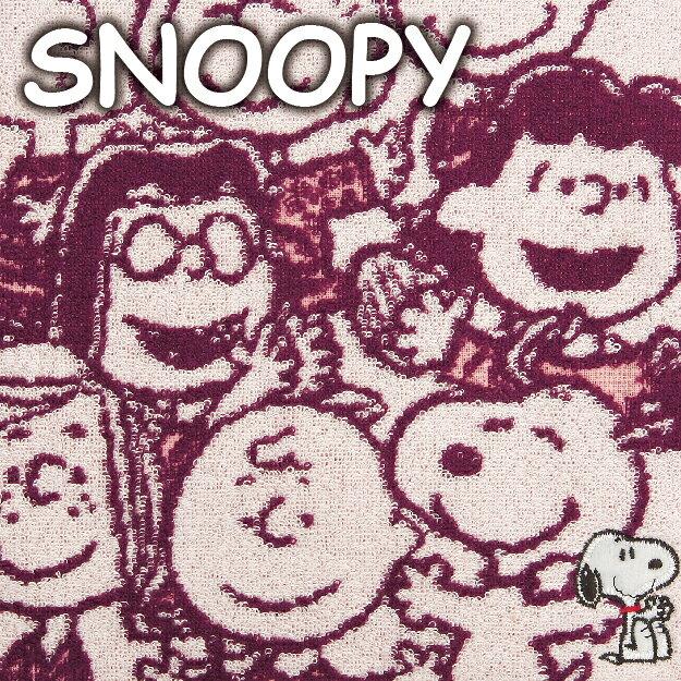 【沙克思】SNOOPY 家族人物右下刺繡小方巾 特性:100%純棉素材+附貼布刺繡 (史努比 史奴比 PEANUTS 手帕巾 毛巾 方巾 洗臉巾)