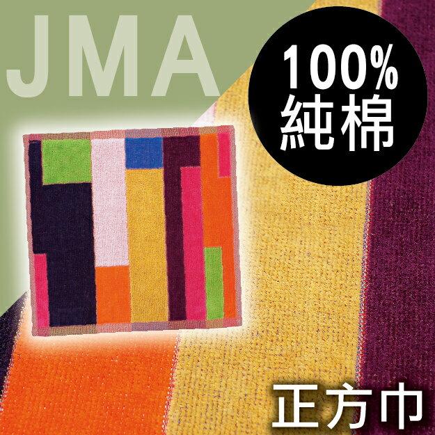 <br/><br/>  【沙克思】JMA 多色拼接長方色塊正方巾 特性:100%純棉編製+葡萄牙產提花布編織+兩面花色+紮實布紋收邊 (毛巾 小毛巾 洗臉巾)<br/><br/>
