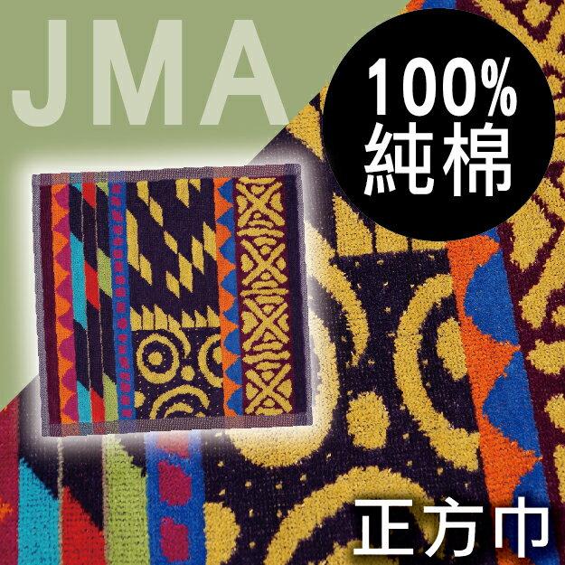 <br/><br/>  【沙克思】JMA 螺旋梯形幾何圖形正方巾 特性:100%純棉編製+葡萄牙產提花布編織+兩面花色+紮實布紋收邊 (毛巾 小毛巾 洗臉巾)<br/><br/>