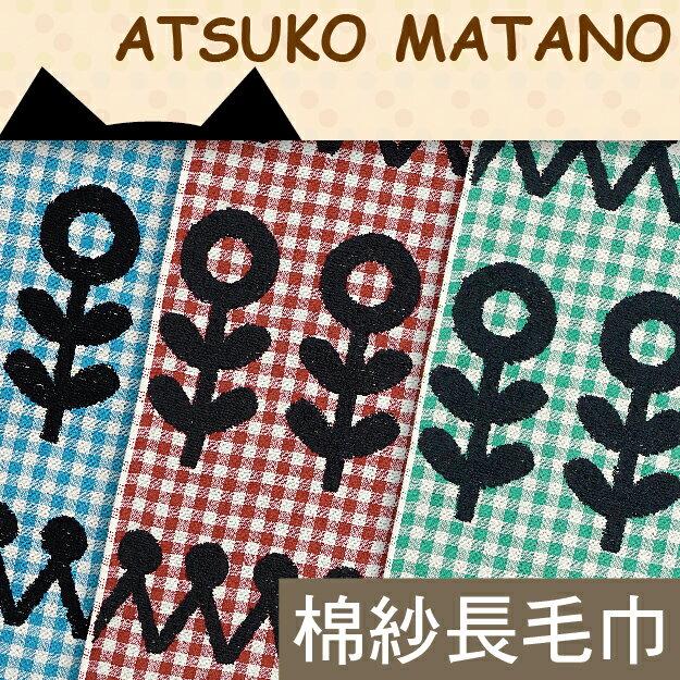 <br/><br/>  【沙克思】ATSUKO MATANO 排列圓形花朵長毛巾 特性:fluffy cotton素材+層次棉絨構圖+兩面色調+右下白兔貼布 (?野?子 貓 毛巾 長方巾 洗臉巾)<br/><br/>