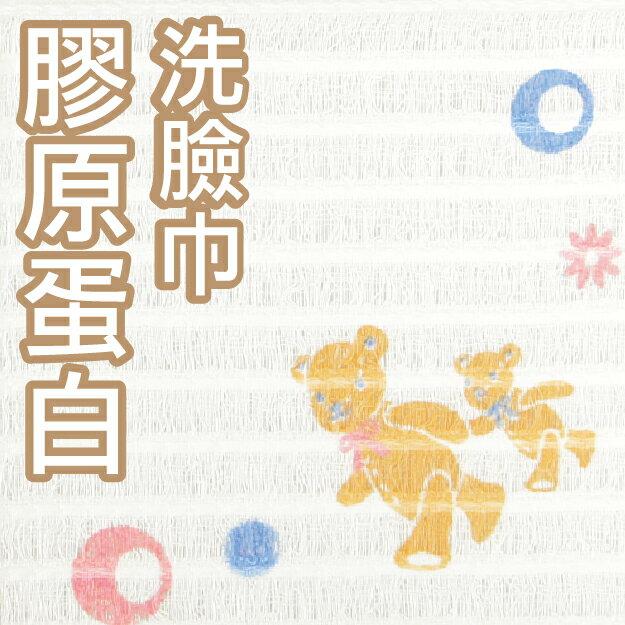 【沙克思】雪花 和風泡泡熊榻榻米織紋洗臉巾 特性:100%純棉+特殊榻榻米編+天然膠原蛋白加工+不含螢光劑 (毛巾 日本製毛巾)