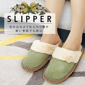 ~沙克思~ZOCKS 履口圈圈毛邊附鈕釦止滑室內拖鞋 特性:內絨毛柔軟裏襯 舒適後跟 鞋底