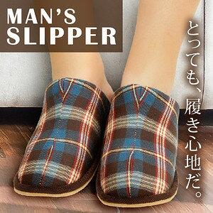 【沙克思】ZOCKS方格紋止滑紳仕室內拖鞋特性:毛絨柔軟裏襯+低反發中底+立體後跟設計+靜音止滑底(鞋子保暖室內鞋)