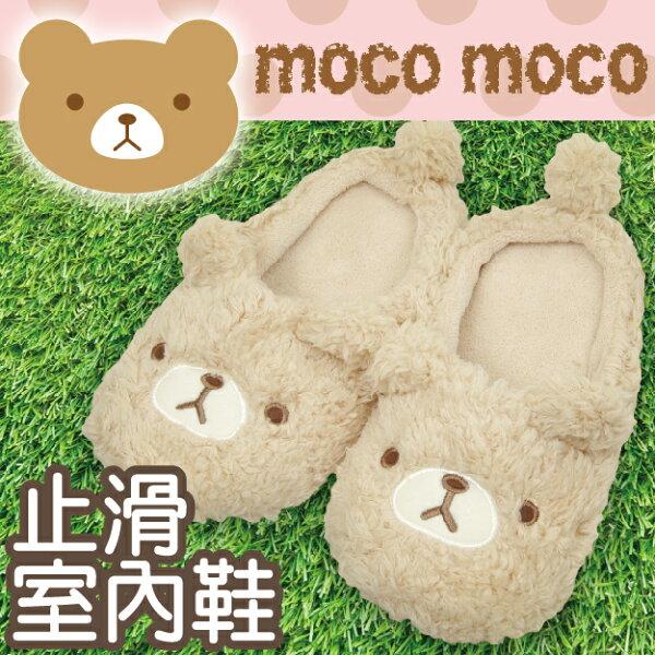 【沙克思】mocomoco熊臉仿羔羊毛止滑女室內鞋特性:仿羔羊毛素材+低反發中底+足底止滑+立體造型(鞋子室內拖鞋保暖)