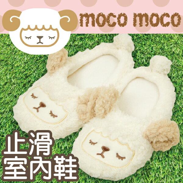 【沙克思】mocomoco綿羊臉仿羔羊毛止滑女室內鞋特性:仿羔羊毛素材+低反發中底+足底止滑+立體造型(鞋子室內拖鞋保暖)