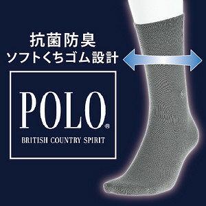 【沙克思】POLO B.C.S 素色平紋刺繡紳士襪 特性:鬆口設計+抗菌防臭加工+腳尖對針縫合(襪子 男襪 POLO BRITISH COUNTRY SPIRIT 西裝襪)