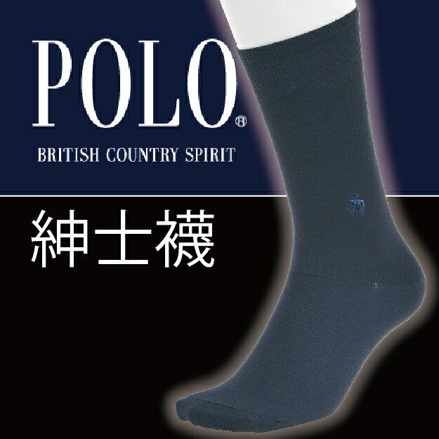 【沙克思】POLO B.C.S 素色平紋刺繡鬆口紳士襪 特性:壓縮綿素材+鬆口設計+腳尖對針縫合+附刺繡 (POLO BRITISH COUNTRY SPIRIT 襪子 男襪 男棉襪 西裝襪 )