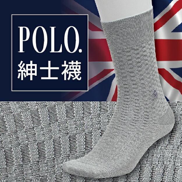 ~沙克思~POLO B.C.S 織凹凸編織格紋表棉100%鬆口紳士襪 特性:表棉100%素