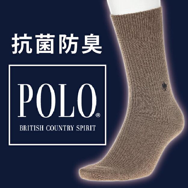 ~沙克思~POLO B.C.S 素色織細直紋刺繡消臭男休閒襪 特性:表系棉100^% 消臭