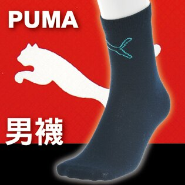 沙克思:【沙克思】PUMA上虛實雙飛豹男短襪特性:舒適棉混+前後補強+腳尖細針縫合(彪馬襪子男襪休閒襪)
