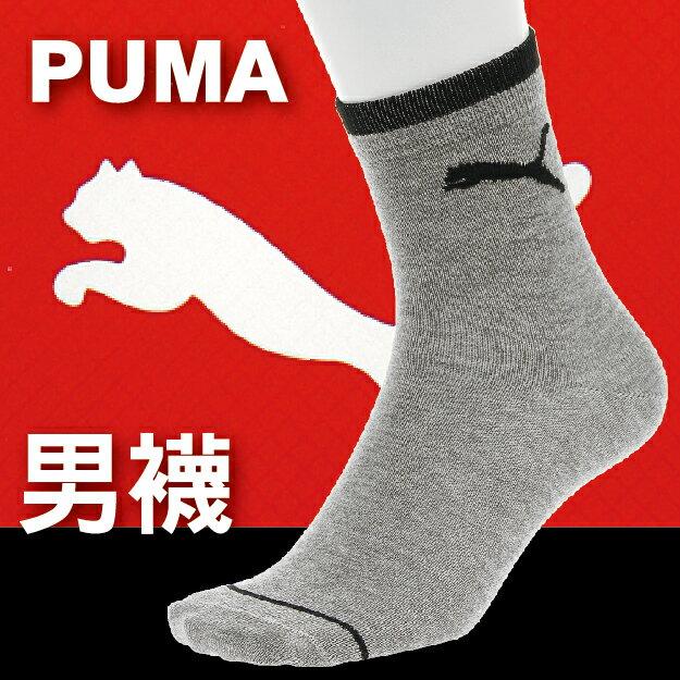 【沙克思】PUMA 粗槓口下飛豹腳尖細槓男短襪  特性:舒適棉混+前後補強+腳尖細針縫合 ( 彪馬 襪子 男襪 休閒襪 )