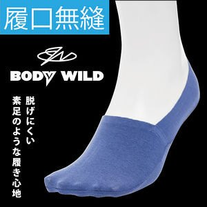 沙克思:【沙克思】BODYWILD素色深履立體縫製男隱形襪特性:深履設計+92%棉混+伸縮扁平口+立體縫製+後跟超薄止滑(GUNZE郡是襪子男襪船型襪襪套)