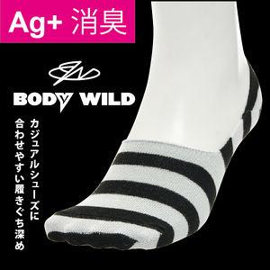 ~沙克思~BODY WILD 雙色橫紋深履消臭止滑男隱形襪 特性:深履 銀消臭加工 舒適扁