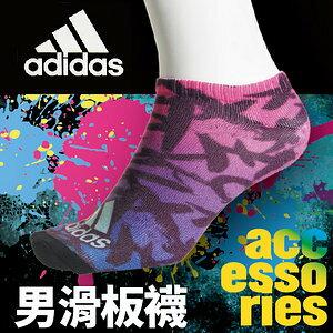 【沙克思】adidas 腳尖標誌塗鴉紋男滑板襪 特性:透氣棉混素材+金屬纖維印染系設計 (日本愛迪達 襪子 男襪 男短襪 男船型襪 男運動襪)