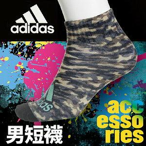 【沙克思】adidas 腳尖標誌迷彩紋男短襪 特性:輕薄透氣棉混素材+迷彩風印染系設計 (日本愛迪達 襪子 男襪 男短襪 男船型襪 男運動襪)