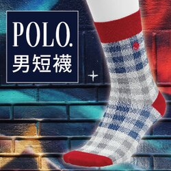 【沙克思】POLO B.C.S 兩段編織方格紋刺繡男短襪 特性:舒適棉混素材+裏側平整編+外側刺繡 (POLO BRITISH COUNTRY SPIRIT 襪子 男襪 男運動襪 男休閒襪 )