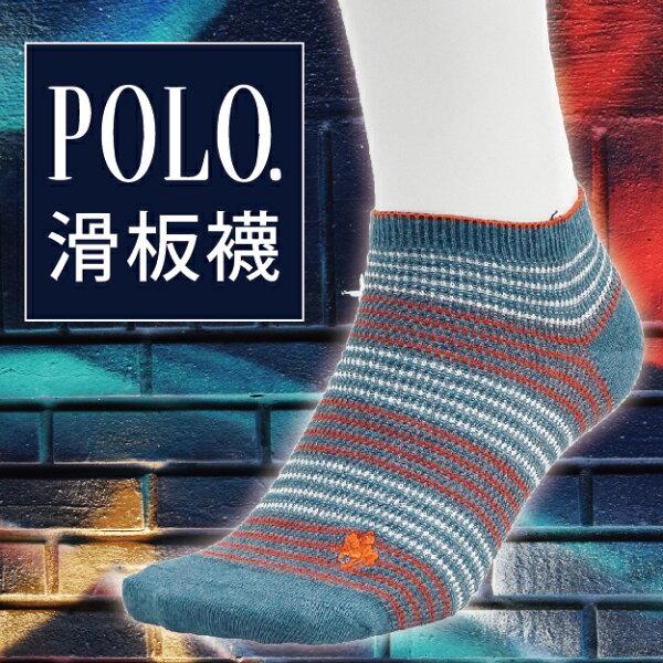 【沙克思】POLOB.C.S雙色細橫紋腳尖刺繡男滑板襪特性:特性:棉麻混素材+裏側平整編+腳尖附刺繡(POLOBRITISHCOUNTRYSPIRIT襪子男襪男運動襪男踝襪男短襪)
