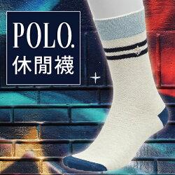 【沙克思】POLO B.C.S 上雙槓刺繡鹿子編麻混男休閒襪 特性:舒適棉麻混素材+透氣鹿子編+外側附刺繡 (POLO BRITISH COUNTRY SPIRIT 襪子 男襪 男運動襪)