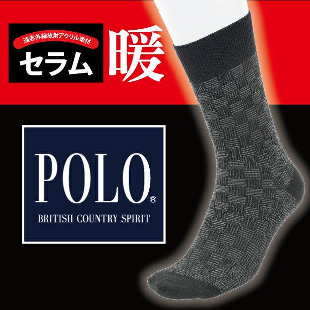 ~沙克思~POLO B.C.S 線條編織格紋刺繡毛紳士襪 特性:棉毛混素材 遠赤外線素材