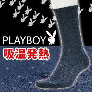 【沙克思】PLAYBOY 排列小圓點吸濕發熱刺繡紳士襪 特性:前後毛巾編+吸濕發熱+遠赤外線素材+鬆口設計+NDX鬆緊+附刺繡 (襪子 男襪 薄毛襪 男毛襪 西裝襪 )