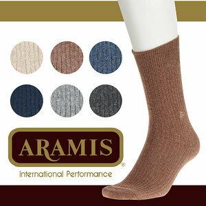 【沙克思】ARAMIS素色直紋刺繡男休閒襪 特性:鬆口設計+SEK抗菌防臭加工+腳尖後跟補強 (襪子 男襪)