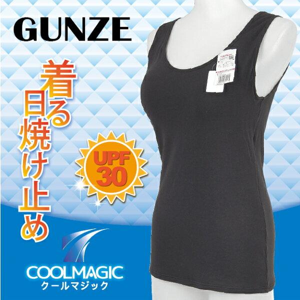 沙克思:【沙克思】COOLMAGIC著る日燒止め抗UV附襯墊寬帶背心特性:95%棉混編+附無痕襯墊+UPF30抗UV(GUNZE郡是グンゼ內衣襯衣)