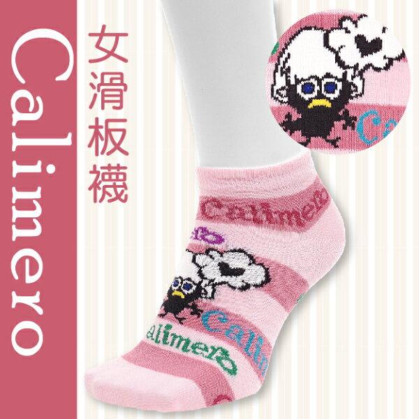 【沙克思】Calimero英字粗橫紋卡利麥羅雞女滑板襪特性:舒適棉混編+義大利超人氣卡通造型(襪子女襪女短襪)