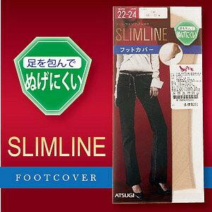 【沙克思】SLIMLINE素色深履女隱形滑板襪 特性:舒適棉混+抗菌防臭+後跟柔軟防滑 (ATSUGI 襪子 女襪 隱形襪)