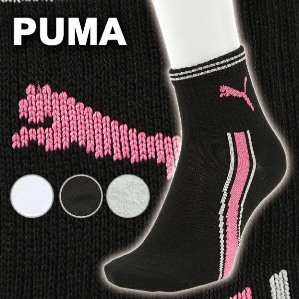 沙克思:【沙克思】PUMA三款式組合3雙入女運動短襪特性:腳尖及後跟補強編+耐久性鬆緊素材(襪子女襪短襪運動襪)