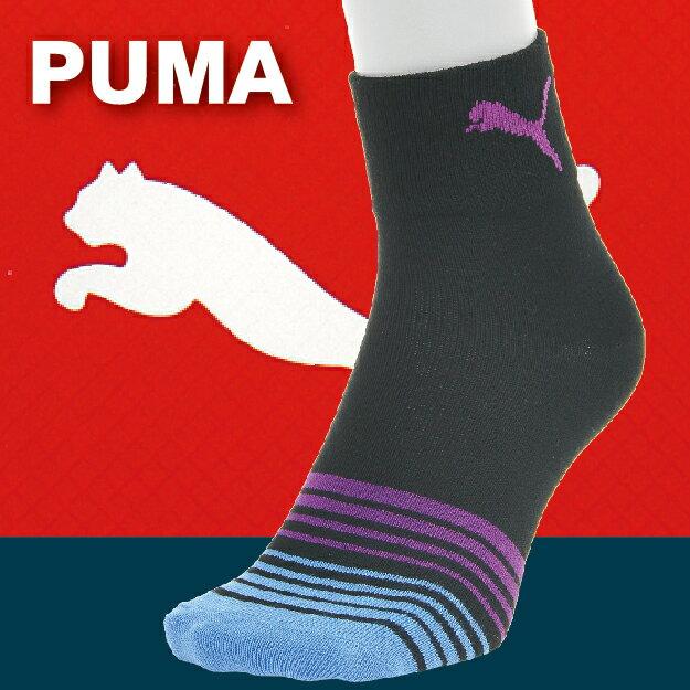 【沙克思】PUMA 束口飛豹腳尖雙色段橫紋女短襪  特性:舒適棉混+前後補強+腳尖細針縫合 ( 彪馬 襪子 女襪 短襪 女休閒襪 運動襪 )