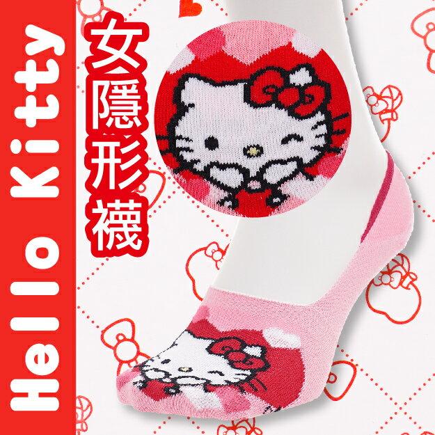 【沙克思】Hello Kitty 大愛心內凱蒂貓止滑女隱形襪 特性:舒適棉混+扁平口設計+足弓加強+後跟Y字編織+後跟止滑+日本人氣卡通 (襪子 女襪 女短襪 SANRIO 三麗鷗)