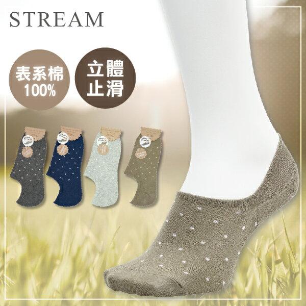 【沙克思】STREAM排列細方塊表棉100%止滑女隱形襪特性:表系棉素材+立體後跟附止滑+抗菌防臭(襪子女襪襪套船型襪)