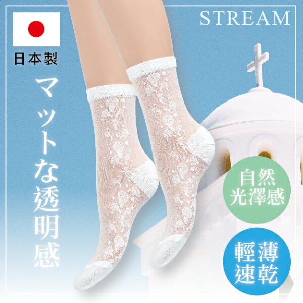 【沙克思】STREAM側邊織直紋花透明女短襪特性:尼龍棉混素材+前後跟補強(襪子女襪透明襪水晶襪玻璃襪日本製女短襪)