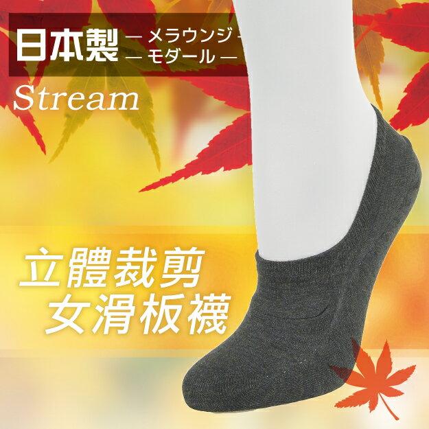 ~沙克思~stream 素色立體裁剪女滑板襪 特性:吸濕發熱加工 木代爾添加 立體裁剪 ^