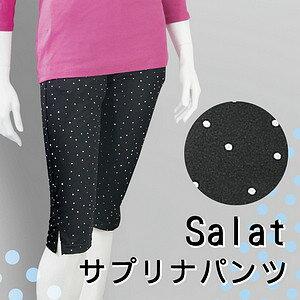 ~沙克思~Salat 莎賓娜 水玉點點紋吸汗速乾兩側口袋七分褲 特性:莎賓娜剪裁 兩側附口