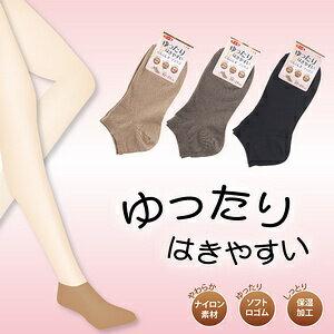 沙克思:【沙克思】ゆったりはきやすい鬆口女滑板襪特性:輕薄尼龍素材+鬆口設計+保濕加工+腳尖後跟補強(GUNZE襪子女襪短襪)