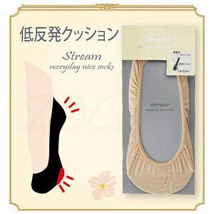 【沙克思】stream 腳尖襯墊後跟防滑隱形襪 特性:棉混素材+淺履設計+附低反發襯墊+後跟止滑(襪子 女襪 短襪)