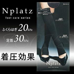~沙克思~Nplatz露趾階段著壓女彈性半統襪 特性:30hpa著壓 鬆口 露趾 足弓寬版