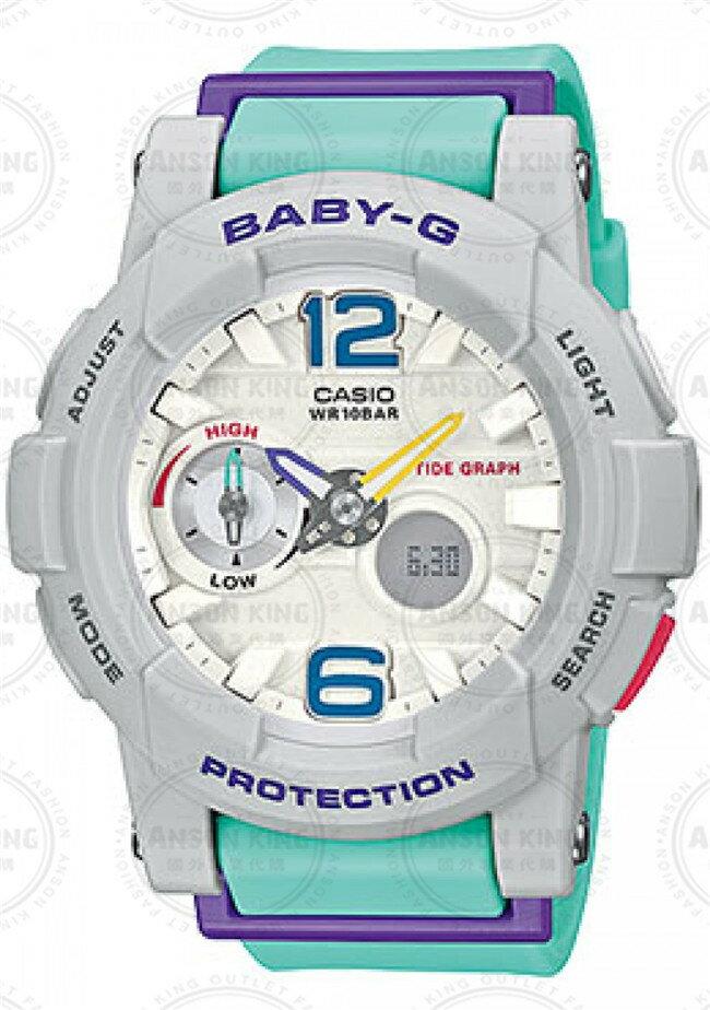 國外代購CASIO BABY-G 衝浪潮汐月相 BGA-180-3B 灰x水藍撞色 雙顯 防水 手錶 腕錶 情侶錶